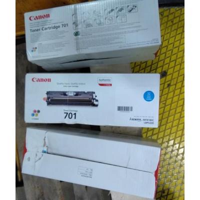 Canon LASER TONER cyan EP-701C (EP701C) 4 000 stran* - poškozený obal  - BAZAR