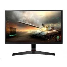 """LG MT IPS LCD LED 27"""" 27MP59G - IPS panel, 1920x1080, D-Sub, HDMI, DP, gaming"""