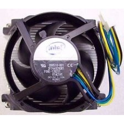 INTEL chladič 2U Hybrid Heat Sink AXXSTPHMKIT2U