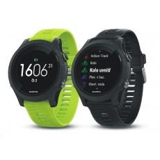 Garmin GPS sportovní hodinky Forerunner 935 Yellow TRI bundle